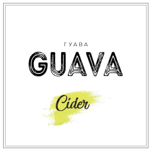 sidr guava